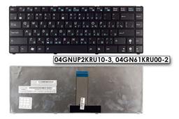 Asus UL20A, EEEPC 1201 gyári új orosz laptop billentyűzet (04GNUP2KRU10-3)