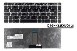 Asus UL20A, UL20FT, EEEPC 1201 Gyári új magyar ezüst keretes laptop billentyűzet, 04GNX62KHU00-2