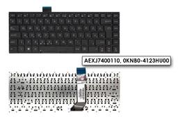 Asus VivoBook S400CA gyári új magyar fekete keret nélküli laptop billentyűzet (AEXJ7400110, 0KNB0-4123HU00)