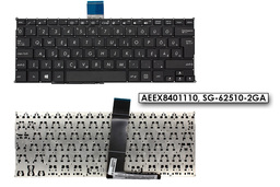 Asus X200CA, X200MA, VivoBook F200CA, F200MA gyári új magyar fekete keret nélküli laptop billentyűzet (AEEX8401110, SG-62510-2GA)