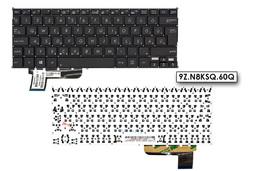 Asus X201E, F201E, VivoBook S200E gyári új magyar keret nélküli laptop billentyűzet (0KNB0-1122HU00)