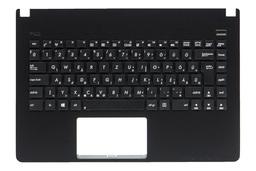 Asus X401A, X401U gyári új fekete magyar laptop billentyűzet modul (90R-N4O1K1E80U, 90R-N4O1K1E00U)