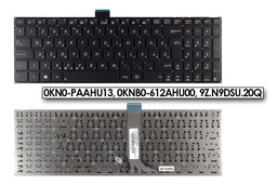 Asus X502C, F502CA, VivoBook S500 gyári új magyar laptop billentyűzet,(0KN0-PAAHU13)