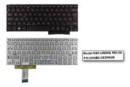 Asus ZenBook UX31A gyári új magyar pezsgő laptop billentyűzet (0KNB0-3620HU00)