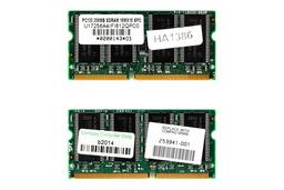 Compaq 256MB SDRAM 133MHz használt laptop memória