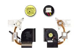 Compaq Presario CQ61 laptophoz komplett VGA hűtős ventilátor egység, 531942-001