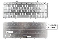 Dell Inspiron 1525, 1526, XPS M1330 gyári új magyar ezüst laptop billentyűzet (0KU526)
