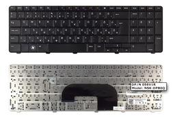 Dell Inspiron 17R, N7010 Gyári új magyar laptop billentyűzet, 56V1R