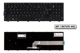 Dell Inspiron 3541, 3542, 5558, 5559 használt fekete francia laptop billentyűzet (0MXMJ3)
