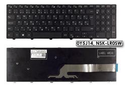 Dell Inspiron 3541, 3542 használt magyar laptop billentyűzet (0Y5J14)