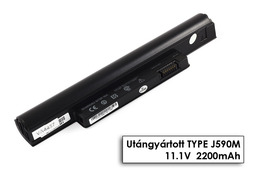 Dell Inspiron Mini 10, 1011, 11z helyettesítő új 3 cellás 2200mAh laptop akku/akkumulátor (TYPE J590M)