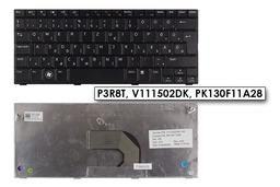 Dell Inspiron Mini 1012, 1018 gyári új magyar fekete laptop billentyűzet, DP/N: 0P3R8T