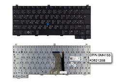 Dell Latitude D420, D430 gyári új magyar laptop billentyűzet (0MH155)