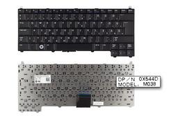 Dell Latitude E4200 gyári új magyar laptop billentyűzet (0X544D)