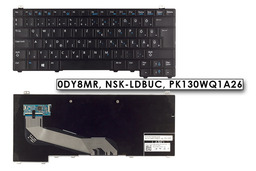 Dell Latitude E5440 gyári új magyar laptop billentyűzet, 0DY8MR