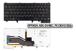 Dell Latitude E6440 gyári új magyar háttér-világításos laptop billentyűzet (0P9W2H)