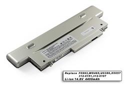 Dell Latitude X300, Inspiron 300M helyettesítő új 8 cellás laptop akku/akkumulátor (F0993)