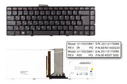 Dell Inspiron 15 N5050 fekete magyar laptop billentyűzet