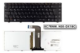 Dell Inspiron N5050 fekete magyar laptop billentyűzet