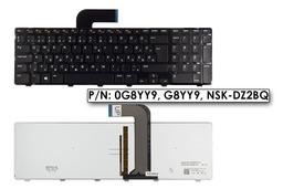 Dell Vostro 3750, XPS L702X háttér-világítós magyar laptop billentyűzet (0G8YY9)