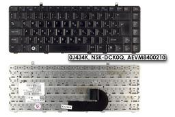 Dell Vostro A840, A860, 1014, 1015, 1088  használt magyar billentyűzet, 0J434K