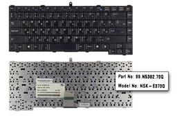ECS Green 530, 532, 535, 550, 551, 553 használt magyar laptop billentyűzet (NSK-E370Q)
