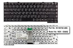 ECS, Patriot Green 320 használt magyar fekete laptop billentyűzet (NSK-E080Q)