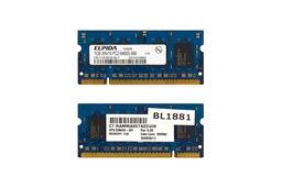 Elpida 1GB DDR2 800MHz használt laptop memória Asus laptopokhoz