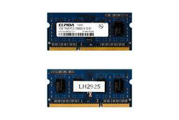 1GB DDR3 1066MHz gyári új laptop memória