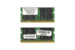 2GB DDR2 800MHz használt laptop memória