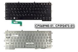 Fujitsu Lifebook U772, UH552 használt magyar laptop billentyűzet (CP568940-01, CP592473-01)