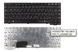 Fujitsu-Siemens Amilo A1640, A7640, M1424, M7405 használt magyar laptop billentyűzet (MP-03086003347)