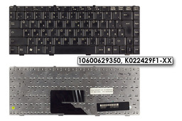 Fujitsu-Siemens Amilo Li1705 fekete magyar laptop billentyűzet