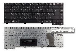 Fujitsu-Siemens Amilo Pi2530, Pi2540, Pi2550, Xi2428 gyári új magyar laptop billentyűzet (MP-02686003347KL)
