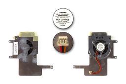 Fujitsu-Siemens LifeBook P7010 gyári új komplett laptop hűtő ventilátor egység (MCF-301AM05)