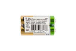 GP Super 1.5V 15A AA nem újratölthető 2 darabos elem szett (GP15ABC-2SI2)