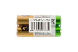 GP Super 1.5V 24A AAA nem újratölthető 2 darabos elem szett (GP24AEB-2S2)