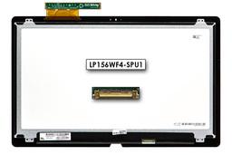 Gyári új fényes 15.6'' Full HD (1920x1080) LED SLIM kijelző modul (keret nélkül) Sony Vaio SVF15N laptophoz (LP156WF4-SPU1)