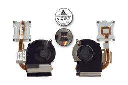 HP 635, Compaq CQ430 gyári új laptop hűtő ventilátor (SPS 647318-001)