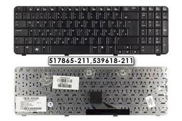 HP Compaq CQ61, G61 használt magyar laptop billentyűzet, 517865-211