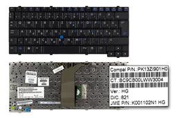 HP Compaq nc4200, nc4400, tc4200, tc4400 gyári új magyar laptop billentyűzet (419171-211)
