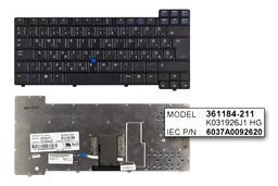 HP Compaq nc6220, nc6230 gyári új magyar laptop billentyűzet (378188-211)
