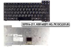 HP Compaq nx7010 használt HU magyar laptop billentyűzet (337016-211)