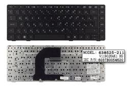 HP EliteBook 8460p, ProBook 6460b gyári új magyar laptop billentyűzet (Win7) (641834-211, 684333-211)