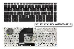 HP EliteBook 8470p, 8470w gyári új ezüst keretes magyar laptop billentyűzet trackpointtal (Win7) (683835-211, 686299-211)