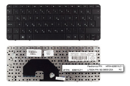 HP Mini 110-3000, 110-3100 gyári új magyar fekete laptop billentyűzet (612949-211)