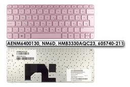 HP Mini 210-1000 gyári új magyar pink netbook billentyűzet (SPS 605740-211)