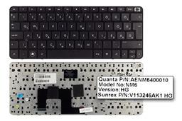 HP Mini 210-1000 használt, hiányos (del gomb) magyar netbook billentyűzet (SPS 588115-211)
