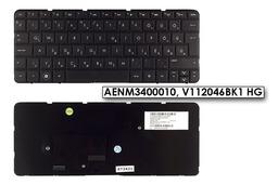 HP Mini 210-3000 gyári új magyar laptop billentyűzet, (V112046BK1)