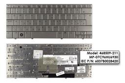 HP Mini 2133, 2140 gyári új magyar ezüst laptop billentyűzet (482280-211)